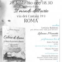 Colore di donna, la seconda presentazione a Roma
