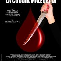 """In Spagna una goccia cinematografica più """"maledetta"""" che mai!"""