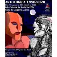 Dario Ballantini - Mostra Antologica 1980-2020 a Livorno dal 21 Agosto