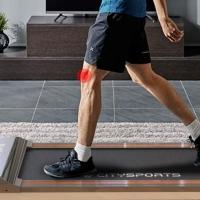 Citysports tapis roulant piatto, quali sono i vantaggi ?