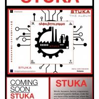 """Nelle piattaforme di musica il nuovo album post industriale degli Stuka : """"ἂλφα, βῆτα, γάμμα""""!"""