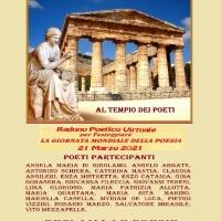 Un recital virtuale nella Giornata Mondiale della Poesia, autori siciliani aderiscono all'invito del Museo Mirabile di Marsala - Sezione Gruppo Poetico Lilybetano