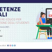 Competenze digitali e formazione degli studenti, approfondimento a Digitale Italia