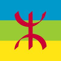 Conoscere  e approfondire la cultura Amazigh