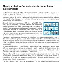 Niente protezione secondo rischio per la clinica disorganizzata