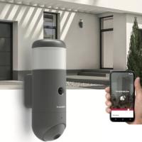 Nulla sfugge a Rheita 100: la telecamera per esterno intelligente per la videosorveglianza