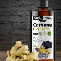 Doccia Shampoo BIO Carbone e Zenzero, l'azione purificante degli ingredienti naturali