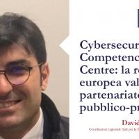 Cybersecurity Competence Centre: la rotta europea valorizza il partenariato pubblico-privato