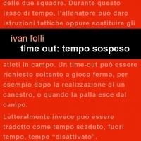 Time out: tempo sospeso