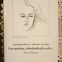 PREMIO INTERNAZIONE SPOLETO ART FESTIVAL PER IL MULTICULTURALISMO EUROPEO. ANNA MARIA PETROVA: SCRITTIRCE, POETESSA ED ATTRICE
