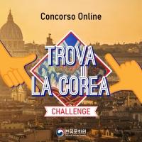 """Ultimi giorni per partecipare a """"Trova la Corea"""", il concorso per gli instagrammer italiani dell'Istituto Culturale Coreano"""