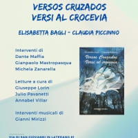 Versos cruzados all'Enoteca Letteraria