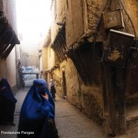 Hikaya: 4 donne dall'Afghanistan, podcast per sensibilizzare e favorire la raccolta fondi lanciata da Pangea, a sostegno delle donne e bambini di Kabul, ideati da Nucleo Media Studio