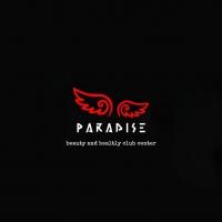Paradise, Benessere SPA e centro Fitness di Riccardo Romano.