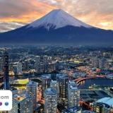 agoda.com offre un po' di tempo a Tokyo a partire da soli 63 Euro a notte!